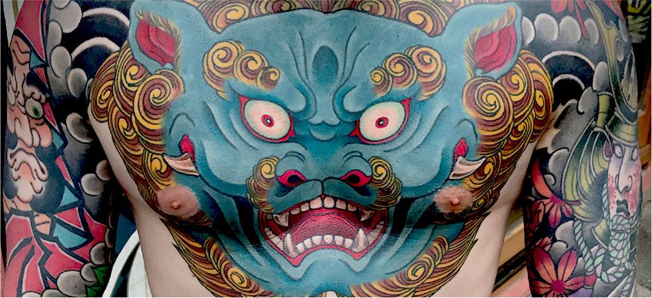 Tattoo Karajishi Chestpiece